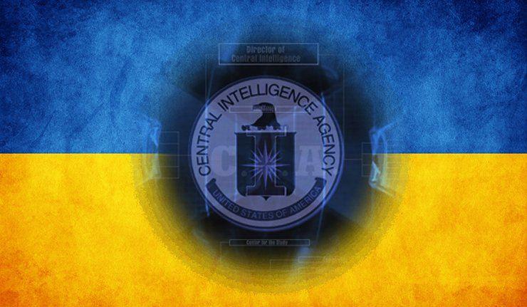 ukraine_cia