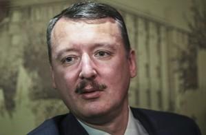 Igor Strelkow - Foto: Jewgeni Kurskow / TASS