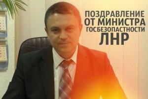 Dimitri Ljamin, Energieminister der VR Lugansk
