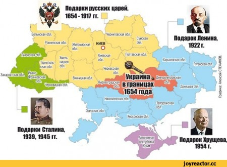клятые-москали-укропы-песочница-хохлосрач-1037487