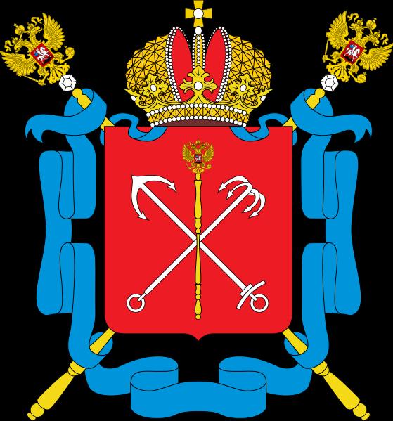 1466175045_gerb-sankt-peterburga